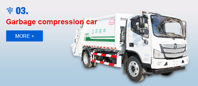 Beijing Municipal ZhongYan Engineering Machinery Manufacturing Co., Ltd.